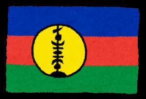 国旗_ニューカレドニア
