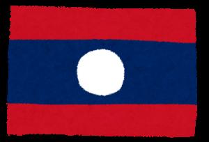国旗_ラオス