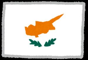 国旗_キプロス