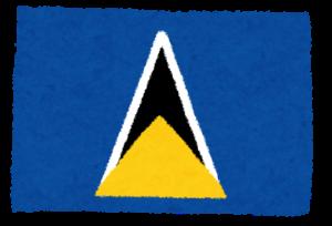 国旗_セントルシア