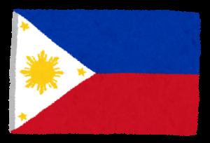国旗_フィリピン