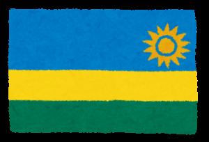国旗_ルワンダ