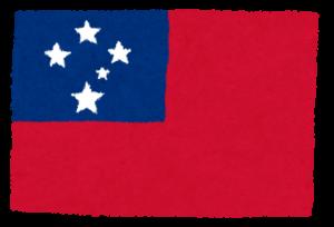 国旗_サモア