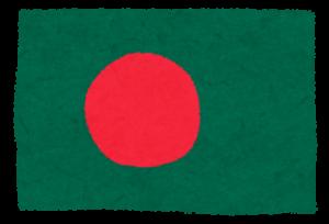 国旗_バングラデッシュ