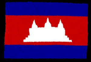 国旗_カンボジア