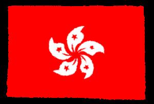 国旗_香港