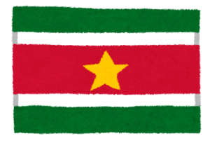 国旗_スリナム