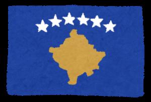 国旗_コソボ