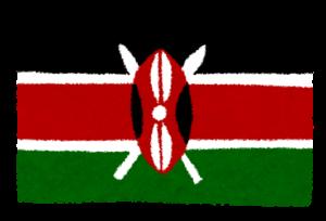 国旗_ケニア