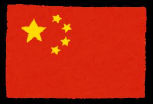 国旗_中国