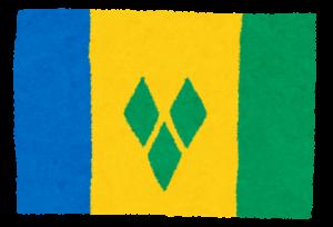 国旗_セントヴィンセント・グレナディン
