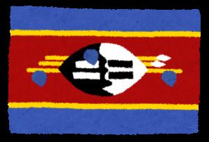 国旗_スワジランド