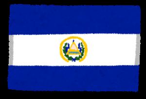 国旗_エルサルバドル